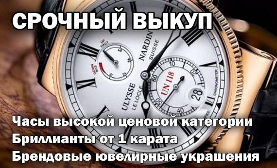 Хотите продать Верту  Скупка, выкуп телефонов Vertu в Москве! 992cf22339d